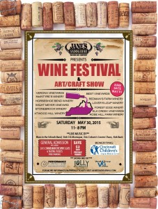 Annual Wine Festival